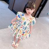 女童雪紡洋裝2021新款洋氣女寶寶時髦公主裙子小童夏裝2-3歲5潮 幸福第一站