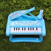兒童可彈奏寶寶初學多功能迷你電子琴tz1626【歐爸生活館】