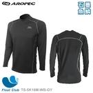 【AROPEC】男款戶外保暖衣 快速排汗 Quick-dry Thermal 上衣(灰) - Aerosphere 大氣層(限量版)