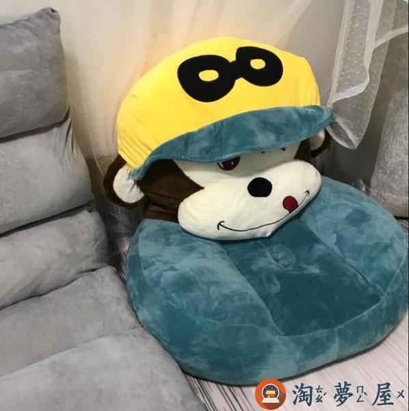 兒童小沙發卡通可愛懶人躺座椅寶寶凳子可拆洗【淘夢屋】