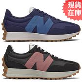【現貨】New Balance 327 男鞋 女鞋 慢跑 休閒 復古 拼接 麂皮 黑粉/深藍【運動世界】WS327HR1 / MS327HL1