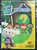 影音專賣店-P20-032-正版DVD*動畫【Supr Why:愚蠢的願望】-雙碟DVD1+DVD2
