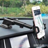 車載手機架汽車支架車用導航架車上支撐架吸盤式出風口車內多功能 韓語空間