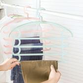 ✭慢思行✭【P470】多功能魔術褲架 家用 衣櫃 掛褲子 衣架 圍巾 收納掛架 塑料 整理掛
