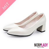 高跟鞋 粗跟鞋 經典璀璨珠光素面美型磁石足弓支撐中跟鞋-MIT手工鞋((珍珠白) Normlady 諾蕾蒂