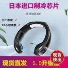 IDI掛脖風扇制冷空調降溫神器隨身創意迷你USB充電扇小型掛頸風扇 24H現貨快出