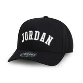 NIKE 運動帽(鴨舌帽 帽子 籃球 遮陽 防曬 飛人喬丹 免運 ≡排汗專家≡
