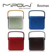 [富廉網] 【Mipow】Boomax 立體聲藍牙喇叭 黑/藍