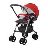 康貝 Combi Diaclasse FE 500 雙向秒收嬰兒手推車 珊瑚紅~麗兒采家