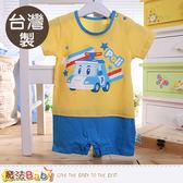 包屁衣 台灣製POLI波力正版精梳純棉嬰兒連身衣 魔法Baby