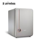 Haenim智能美型消毒機/消毒殺菌烘乾機 4PLUS-LED 灰玫瑰金 G-HN-04L-GG-00-FF