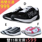 FILA 版型偏小 雙十一限定價 任一雙599 兩雙999 正品 慢跑鞋 (布魯克林) -時時樂