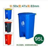 塑料腳踏戶外垃圾桶加厚室內家用垃圾筒帶蓋腳踩灰色95升垃圾桶igo 自由角落