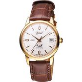 Ogival 愛其華 1929 經典機械腕錶-銀x玫塊金x咖啡/35mm 1929-24ABR皮