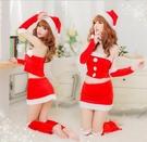 聖誕節服裝女衣服老人套裝裙子性感演出服舞臺服主題制服可愛成人 雙十二全館免運