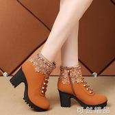 秋冬新款韓版高跟女靴百搭短筒靴粗跟網紅馬丁靴單靴女鞋棉靴 雙12全館免運