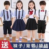 六一兒童節演出服吊帶褲男童幼兒園合唱服女小學生朗誦團表演服裝 怦然新品