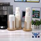 杯架家用飲水機一次性紙杯架取杯架商用創意竹木制【古怪舍】