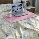 宿舍床上書桌家用懶人筆記本電腦桌做大學生摺疊小桌子簡約經濟型 自由角落