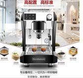 咖啡機  CRM3122意式咖啡機商用 蒸汽 雙鍋爐雙泵15帕 全半自動家用JD  唯伊時尚