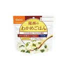 [Onisi] 日本尾西即食 海帶芽飯 (OR-005)