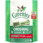 【寵物王國】Greenies健綠(原味)潔牙骨(6oz_170g)(中型11-22kg)-6支入
