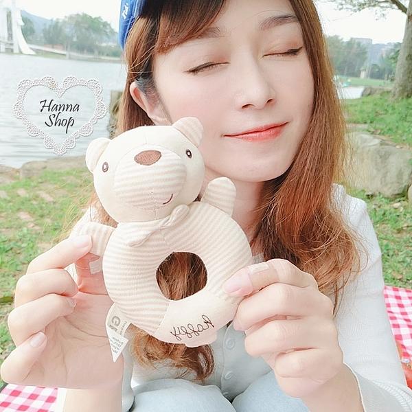 《花花創意会社》外流。Gbee寶寶熊熊有機棉手搖鈴嬰兒嬰幼兒安撫玩具【H7155】