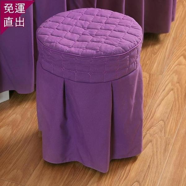 椅子套 圓凳子套圓凳座套吧臺套特價全館免運夏季座套圓凳子罩套圓椅子套定做【快速出貨】
