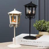 燭臺  歐式創意燭臺擺件燭光晚餐浪漫家居裝飾品道具香薰蠟燭燈 KB11758【野之旅】