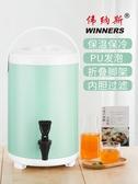 奶茶桶 不銹鋼保溫桶小型大容量商用奶茶桶豆漿桶8升雙層保溫桶奶茶店【免運】WY