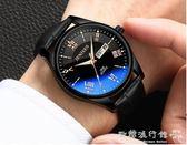 男士手錶超薄手錶男學生韓版簡約防水夜光休閒真皮機械男錶石英錶  歐韓流行館