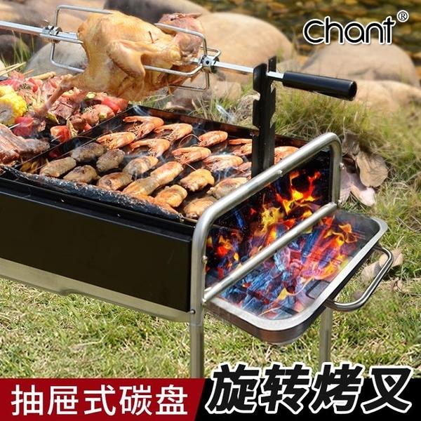 碳烤爐 燒烤爐家用木炭加厚不銹鋼野外bbq全套燒烤架戶外5人以上 叮噹百貨