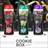 日本 P&G 第三代 寶石洗衣物芳香顆粒 香水 衣物 香香豆 520ml 玫瑰 翡翠 紫晶草香 *餅乾盒子*