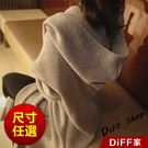 【DIFF】秋冬韓版新款百搭連帽外套中長...