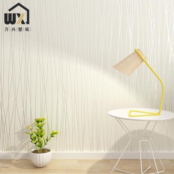 牆紙牆紙 臥室溫馨女孩小清新 現代簡約客廳歐式10米加厚壁紙 喵小姐