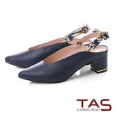 TAS 質感素面拼接花布後鏤空粗跟涼鞋-深海藍