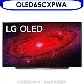 《結帳打9折》LG樂金【OLED65CXPWA】65吋OLED 4K電視
