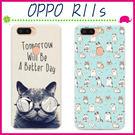OPPO R11s 6吋 時尚彩繪手機殼...