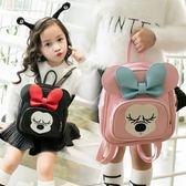 萬聖節狂歡   韓版兒童包包寶寶可愛小書包男女童卡通背包小孩雙肩背包  無糖工作室