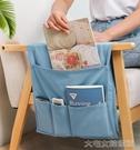 掛袋簡約現代布藝沙發側邊扶手收納掛袋側面客廳遙控器置物儲物收納袋 快速出貨