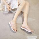 夏季平底果凍涼拖鞋女塑料涼鞋旗袍軟膠防滑...