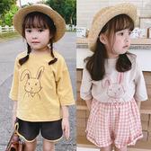韓系兔子印花七分袖上衣 童裝 T-shirt