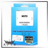 ◤大洋國際電子◢ AD-5 HDMI 轉 HDMI + 3.5mm 影音分離