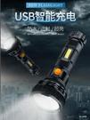 LED強光手電筒遠射防水超亮便攜充電寶USB充電戶外家用側燈應急燈 小山好物