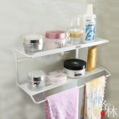 浴室衛生間雙層置物架壁掛免打孔 洗手間廁所洗漱臺收納架吸壁式