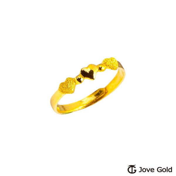 Jove Gold漾金飾 為你動心黃金戒指
