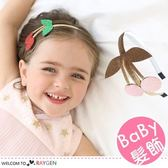 女童韓風亮粉櫻桃造型髮箍