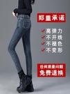 加絨牛仔褲女高腰2020冬季外穿新款修身顯瘦緊身小腳褲子帶絨加厚 korea時尚記