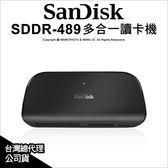 Sandisk ImageMate 多合一讀卡機 SDDR-489 支援SD/microSD/CF 公司貨★可刷卡★ 薪創數位