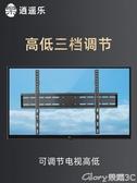 電視墻支架通用液晶電視機萬能壁掛架支架子掛墻上創維小米4a海信LX